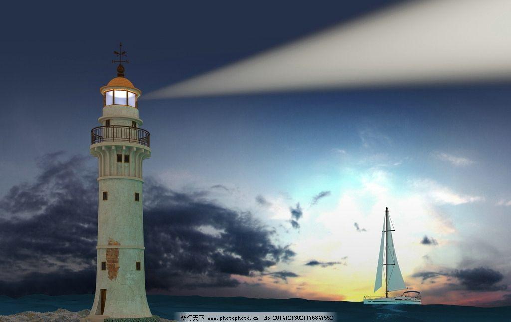灯塔导航图片,帆船 航海 航行 远航 大海航行 扬帆-图