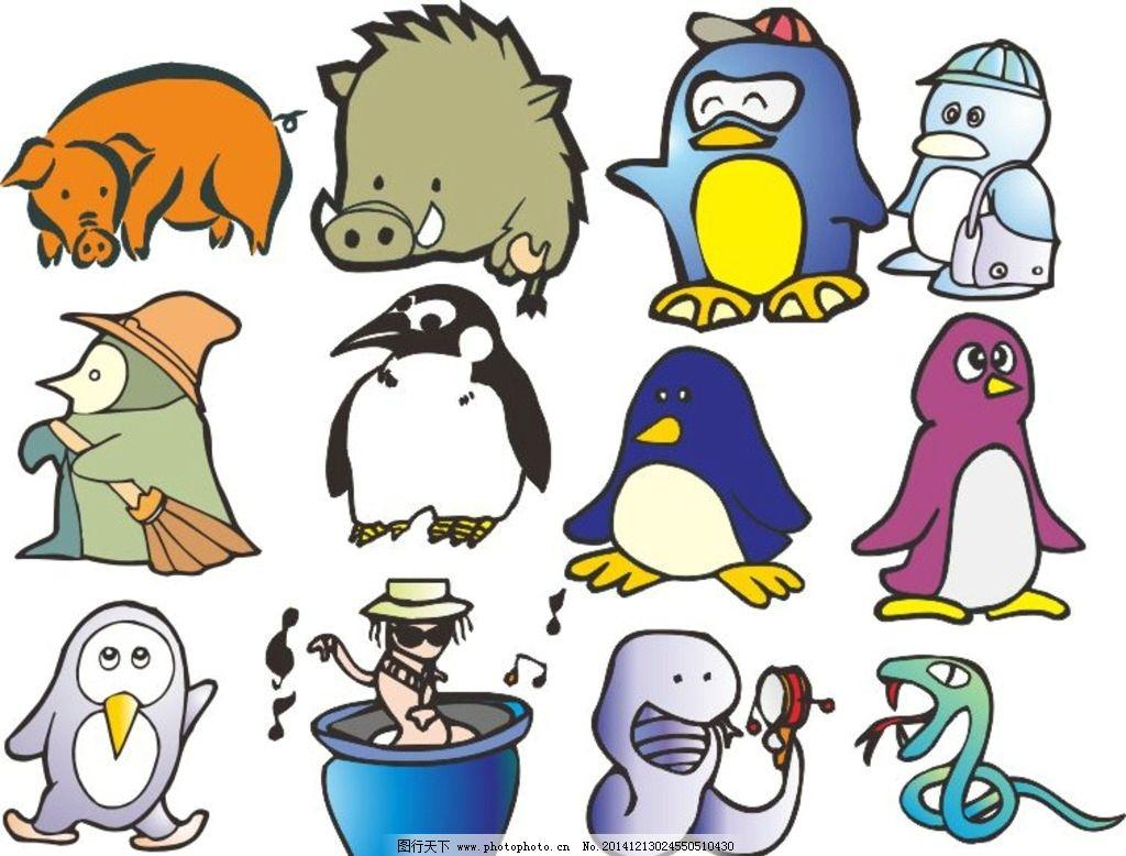 简笔画 卡通动物 cdr 卡通设计 动画设计 企鹅 卡通企鹅 儿童画 蛇 猪