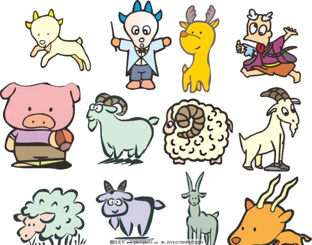 动物 插画 山羊 羊 猪 卡通猪 卡通羊 动漫 卡通 图画素材 童话世界 背景素材 动物世界 简笔画 卡通动物 cdr 卡通设计 动画设计 动漫设计 矢量卡通设计 广告设计 矢量 动物卡通 生物世界 各种动物素材 卡通动物图片 设计 生物世界 家禽家畜 CDR