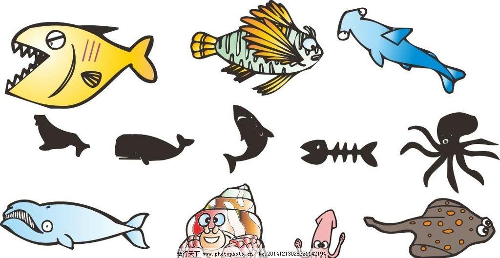 卡通动物图片_海洋生物