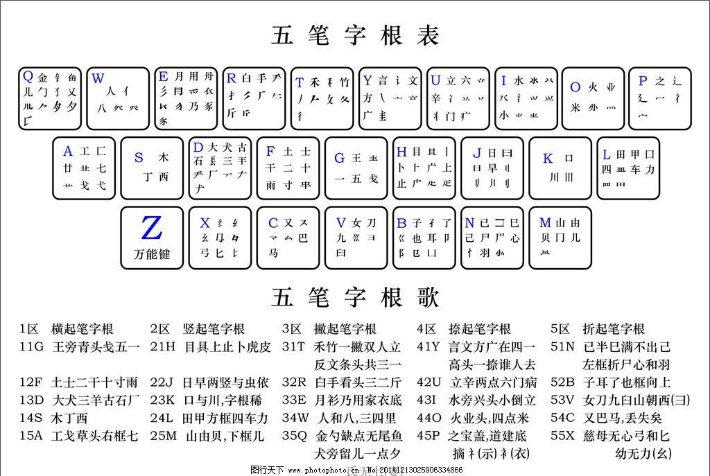电路 电路图 电子 原理图 1024_687