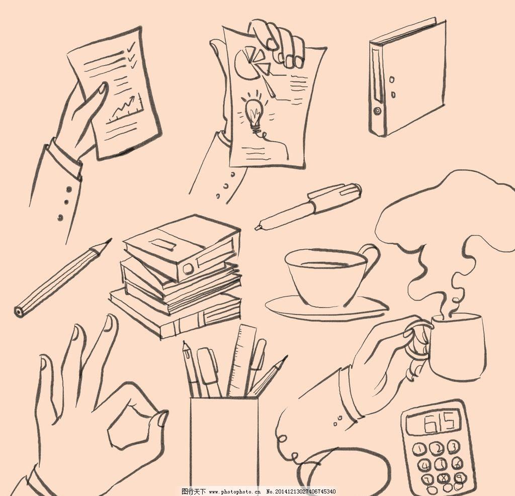 办公室 办公 办公用品 手势 ok 成功 笔记本 记录 文具 铅笔 笔 钢笔 笔筒 文件 文件夹 表格 会议 会议记录 咖啡 咖啡杯 鼠标 计算 计算器 职场 尺子 工作 总结 饼图 进度表 时间表 热气 设计 商务金融 商业插画 320DPI JPG