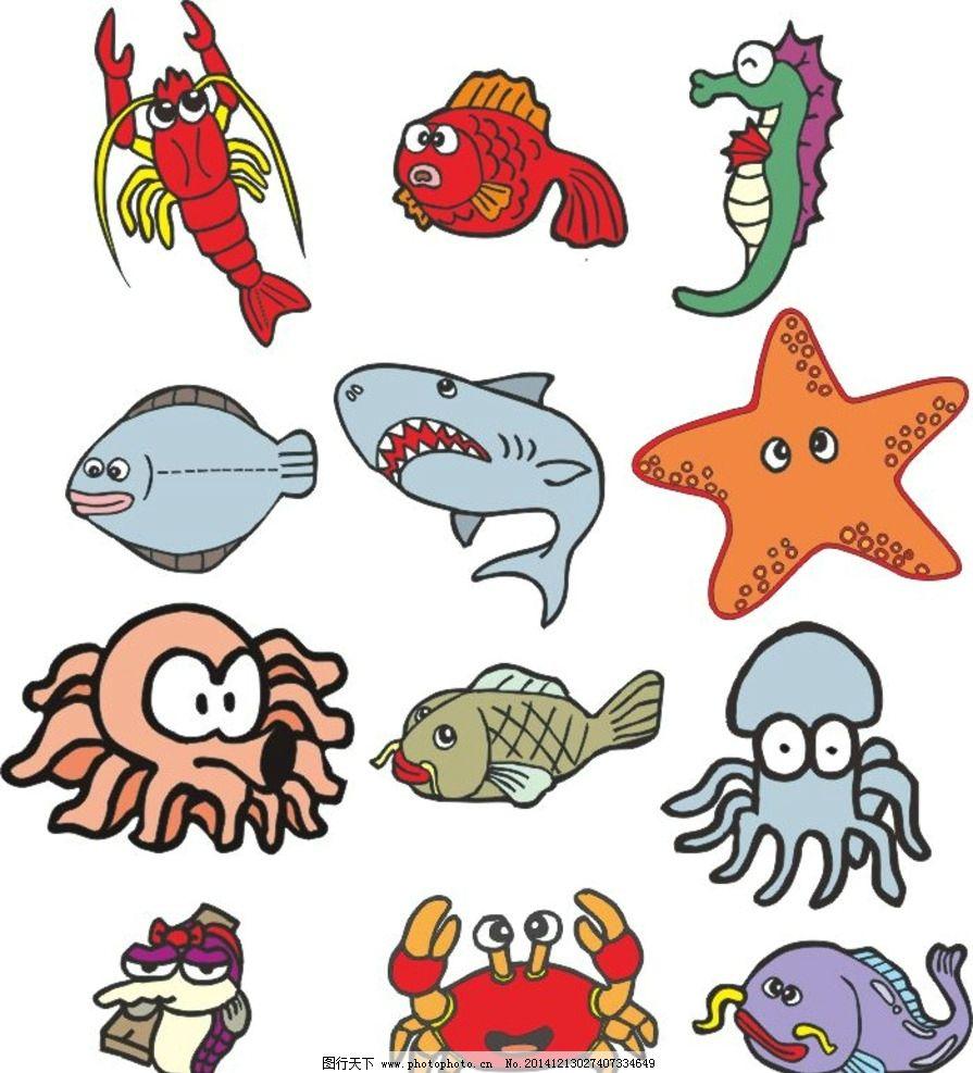 海蟹 动漫 卡通 图画素材 童话世界 背景素材 动物世界 简笔画 卡通动
