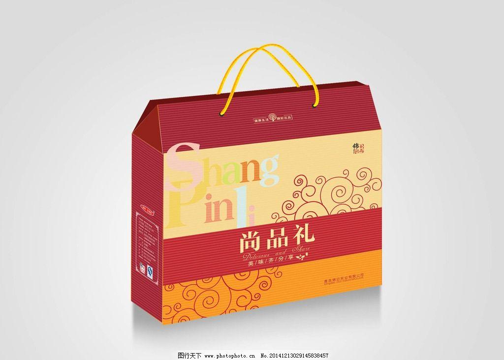 果礼 炒货 平面图 分层 炒货店 过年送礼 休闲食品 特产包装 特产设计