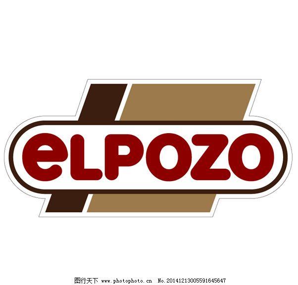 食品类logo 食品标志 咖啡色标志 矢量图 其他矢量图