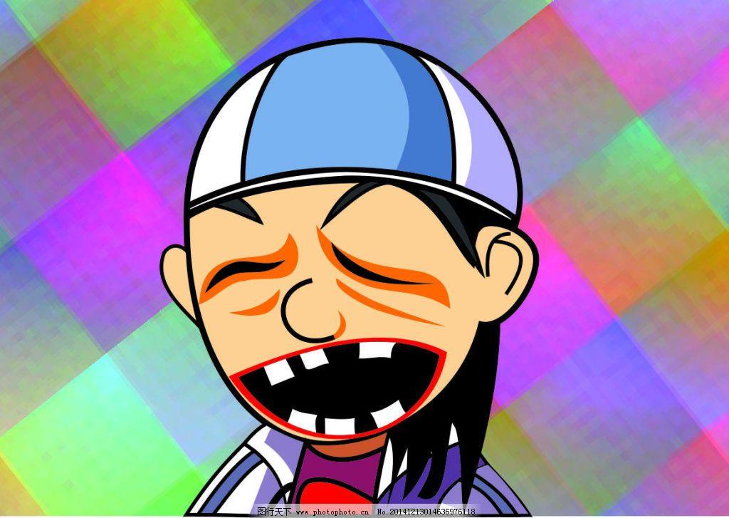 卡通人物素材 男孩 男孩 搞怪 表情搞怪 搞怪大叔 大叔的大嘴巴 卡通