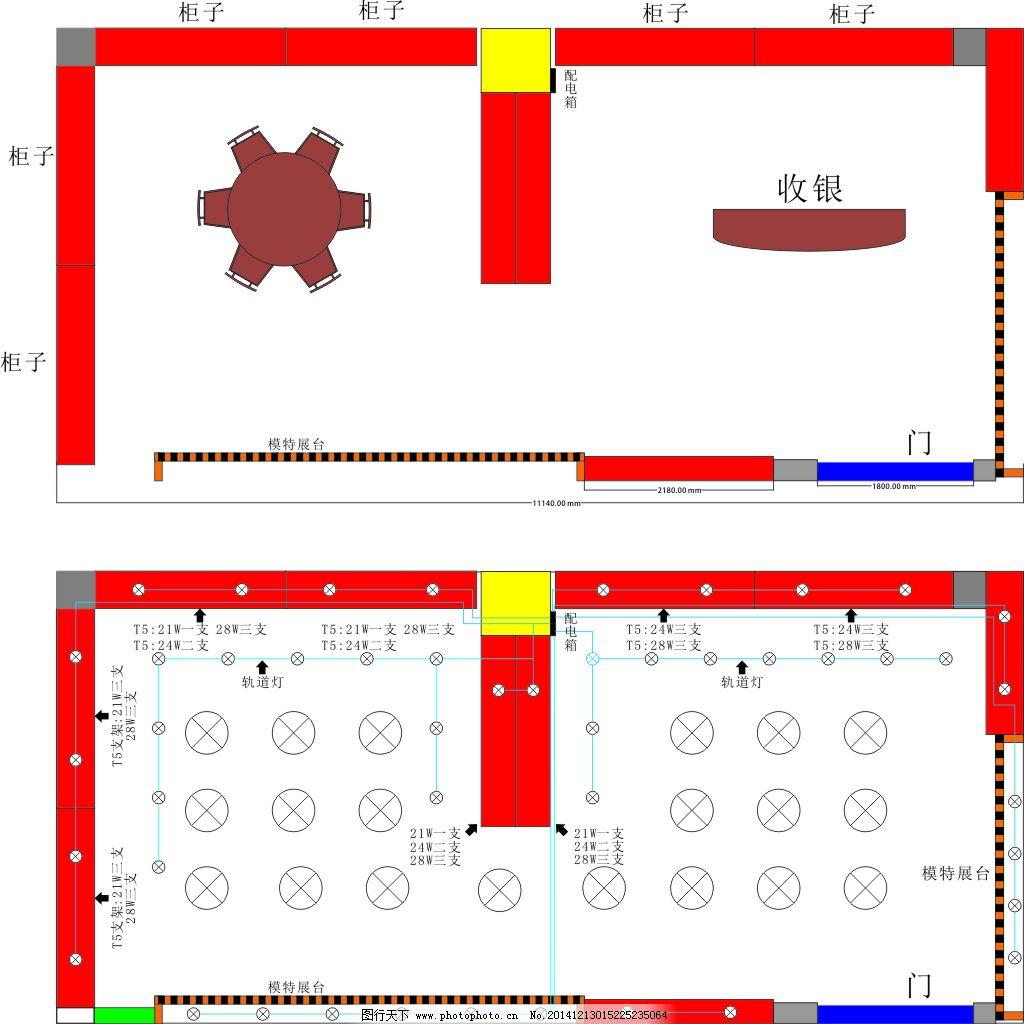 店铺平面图和电路图免费下载 电路图 平面设计 室内设计 平面设计