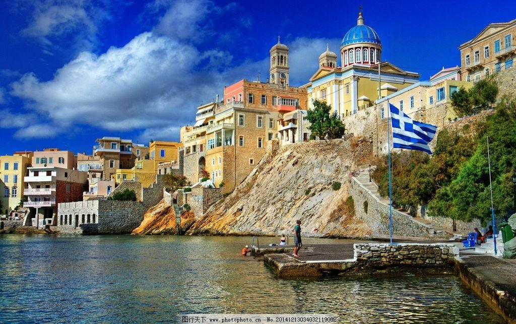 希腊锡罗斯岛建筑图片