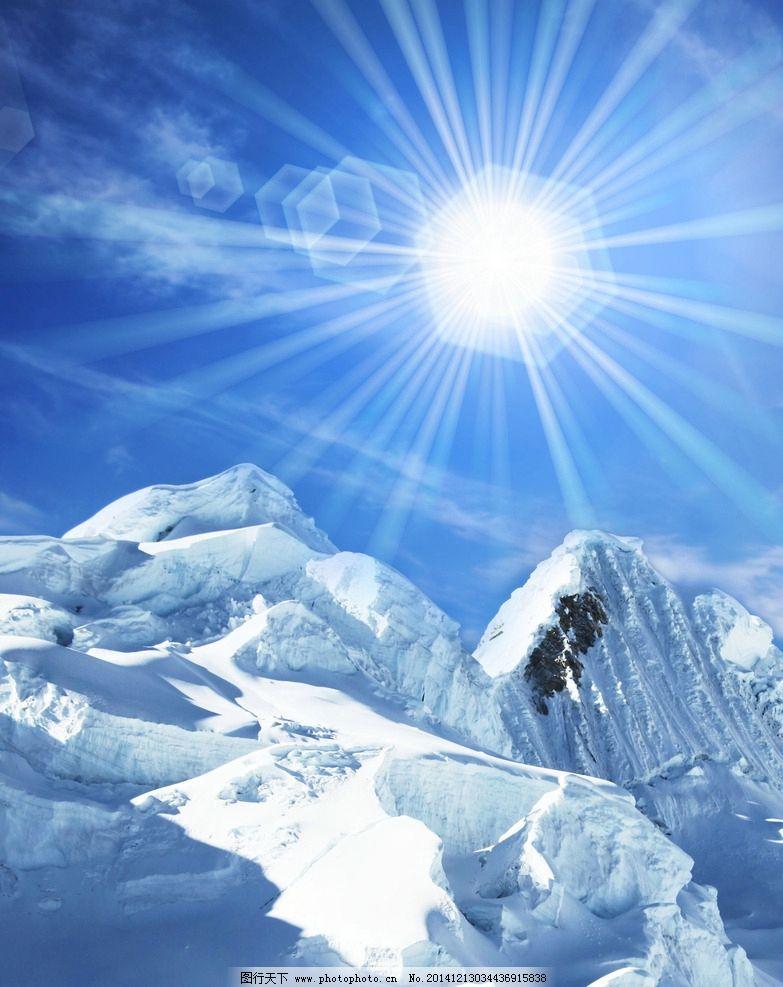 冰山170制冷机电路图