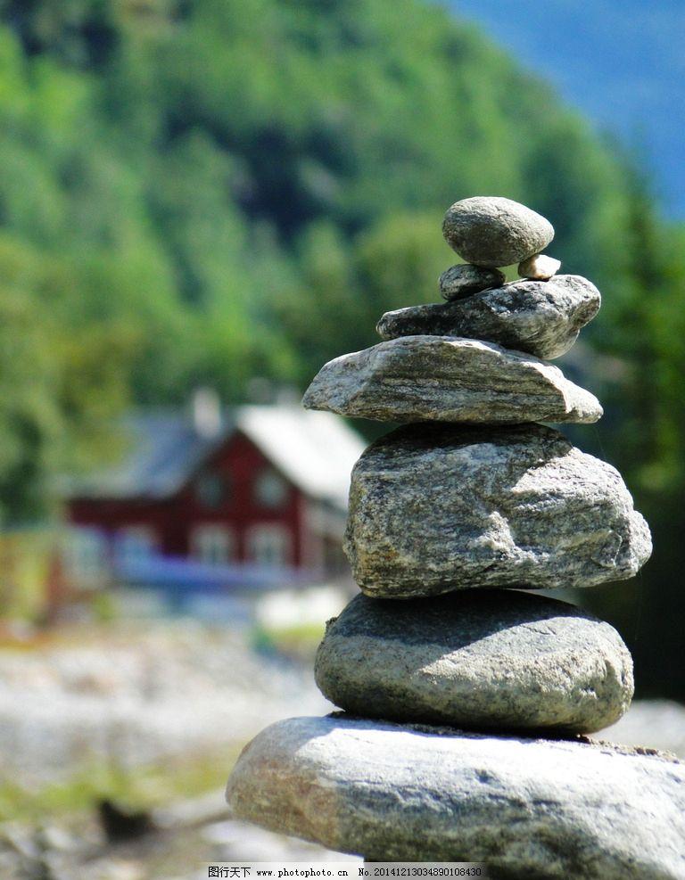 石头 鹅卵石 堆积 叠加 石块 石材 造型 阳光 耸立 垮 艺术图片