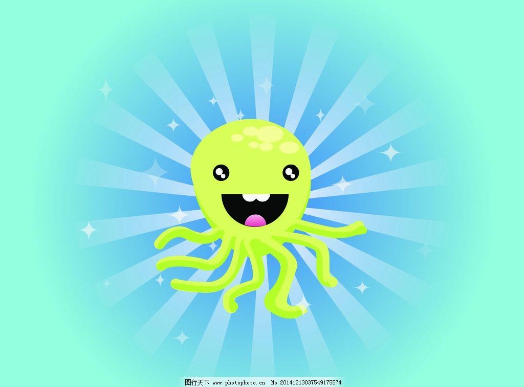 小章鱼 卡通动物 可爱 海洋生物 海底小动物 设计 动漫动画 其他 300