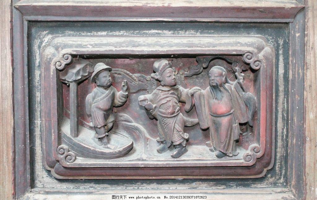 清代 古门 木雕图片