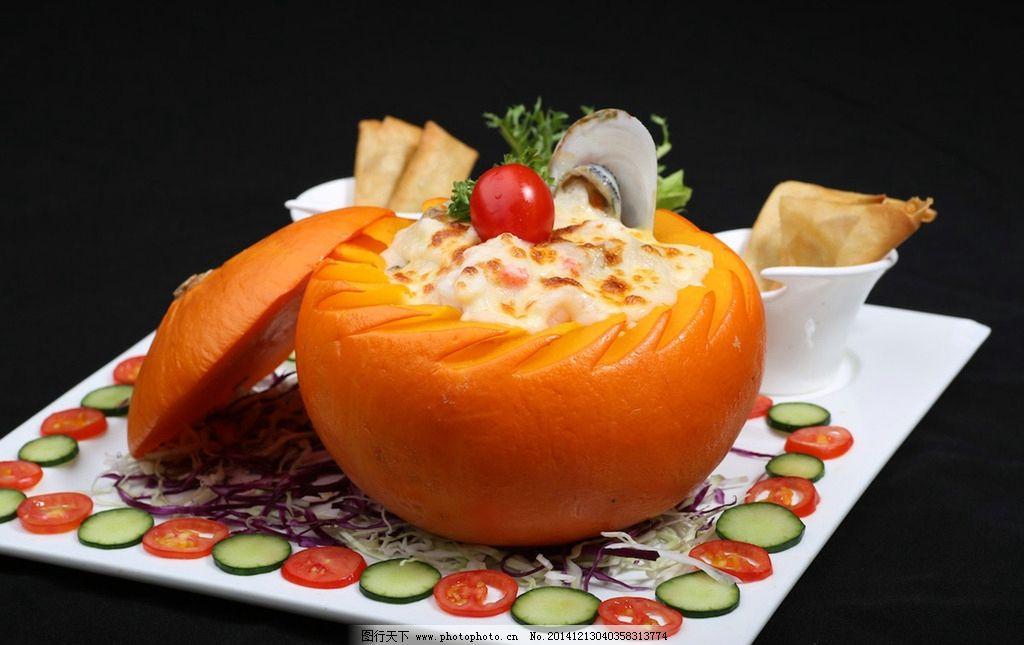 南瓜焗海鲜饭