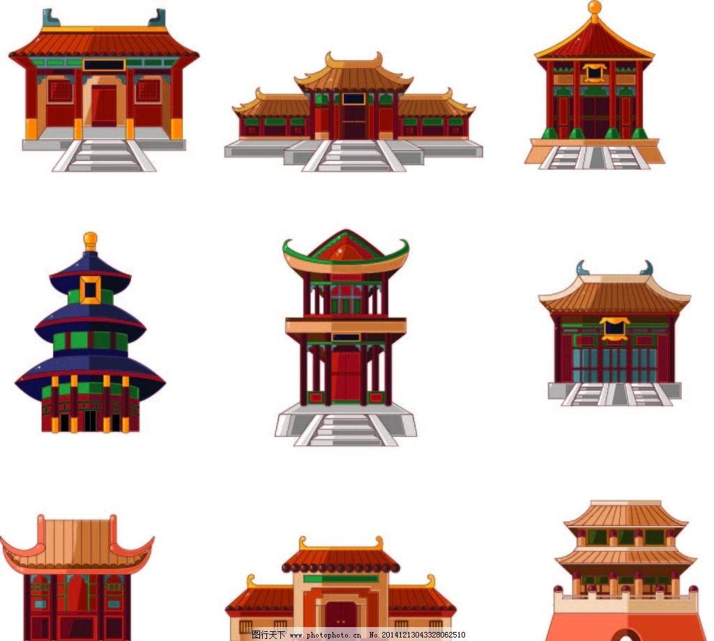 房屋 建筑 古典 古代建筑 古典建筑 古代房屋 矢量 彩色 文化艺术