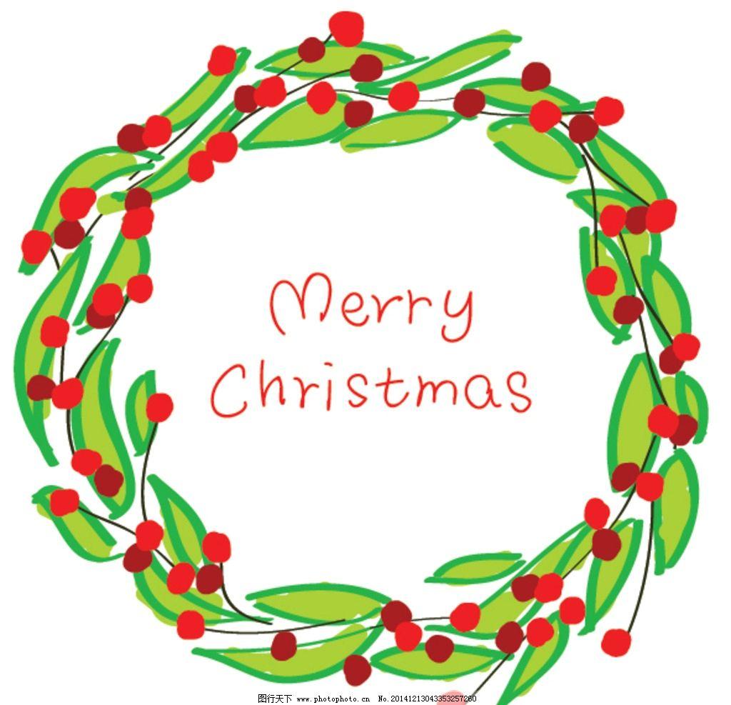 圣诞花环手绘图片