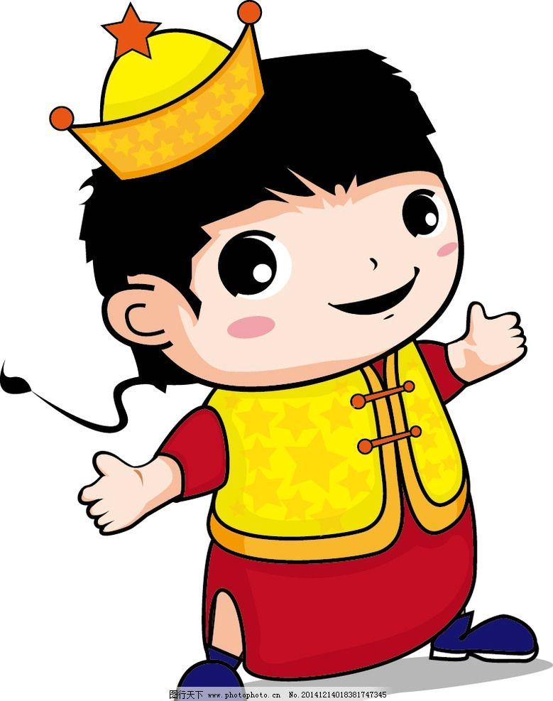 中国可爱男孩头像