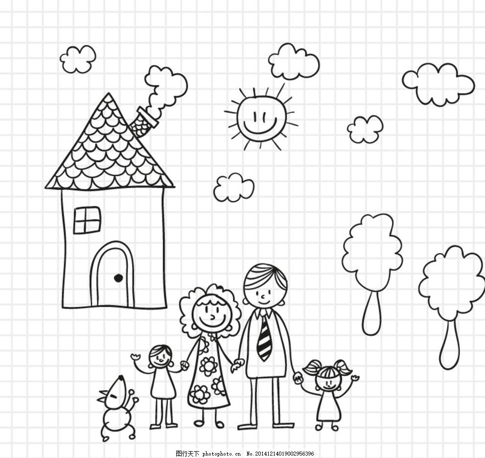 手绘家庭插画矢量素材 手绘家庭插画 素描家庭插画 孩子父母速写 卡通