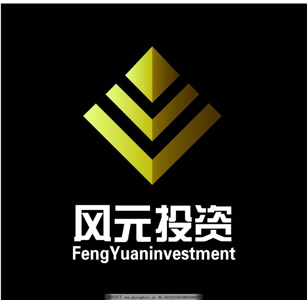 标志 金色 金字塔 投资