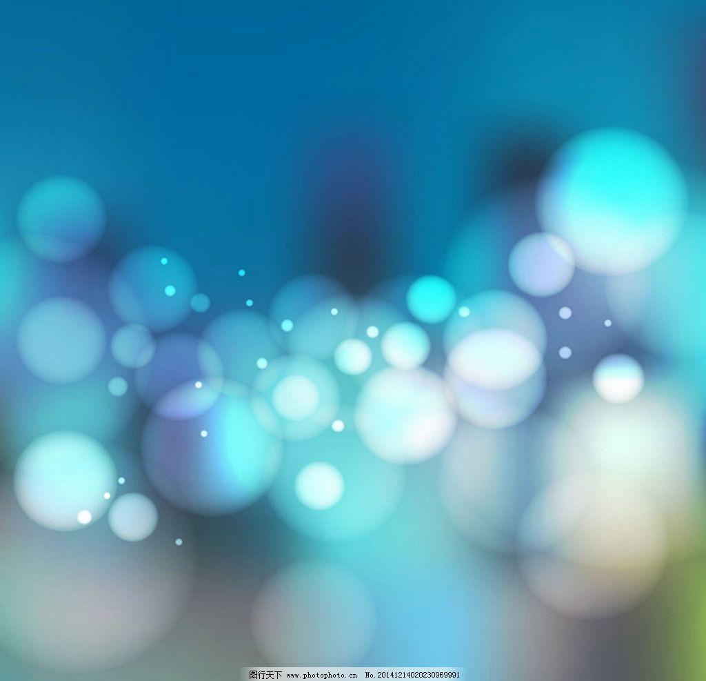 淡蓝色梦幻边框