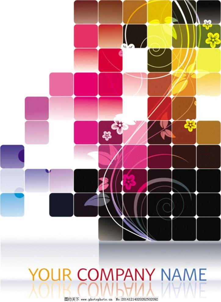 炫彩绚彩分层花纹几何型格子彼岸花手机壁纸分形分层