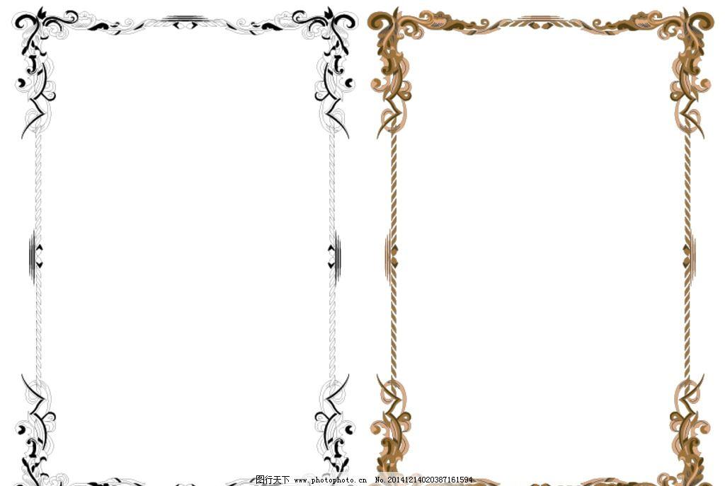 复古花边(黑白-彩色)图片,英国 边框 信纸-图行天下