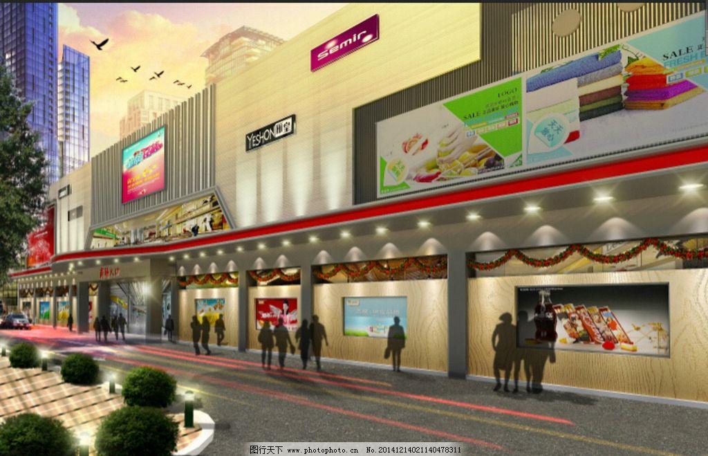 购物超市夜景设计效果图psd图片