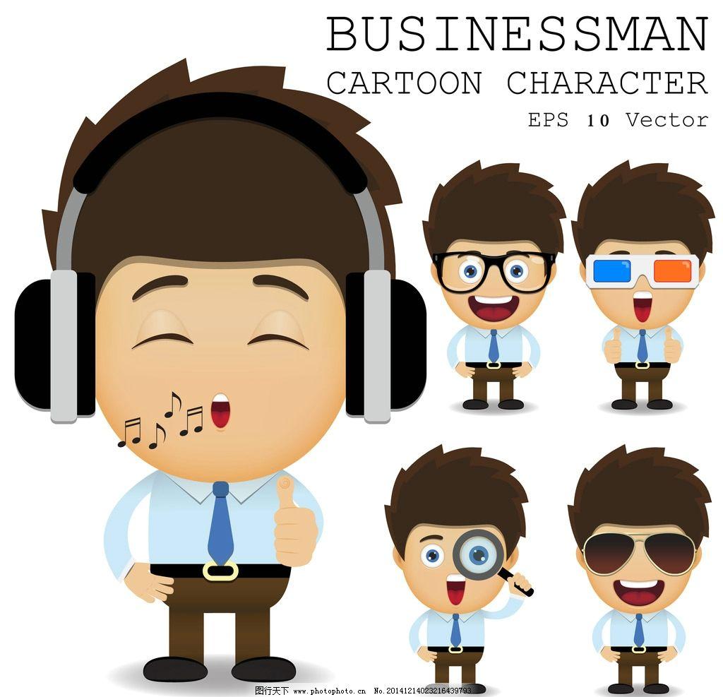 商务小人 职业人物 上班族 卡通人物 娱乐 手绘人物 插图 商业素材