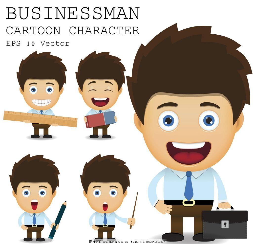 商务小人 职业人物 上班族 卡通人物 手绘人物 插图 商业素材 白领 矢