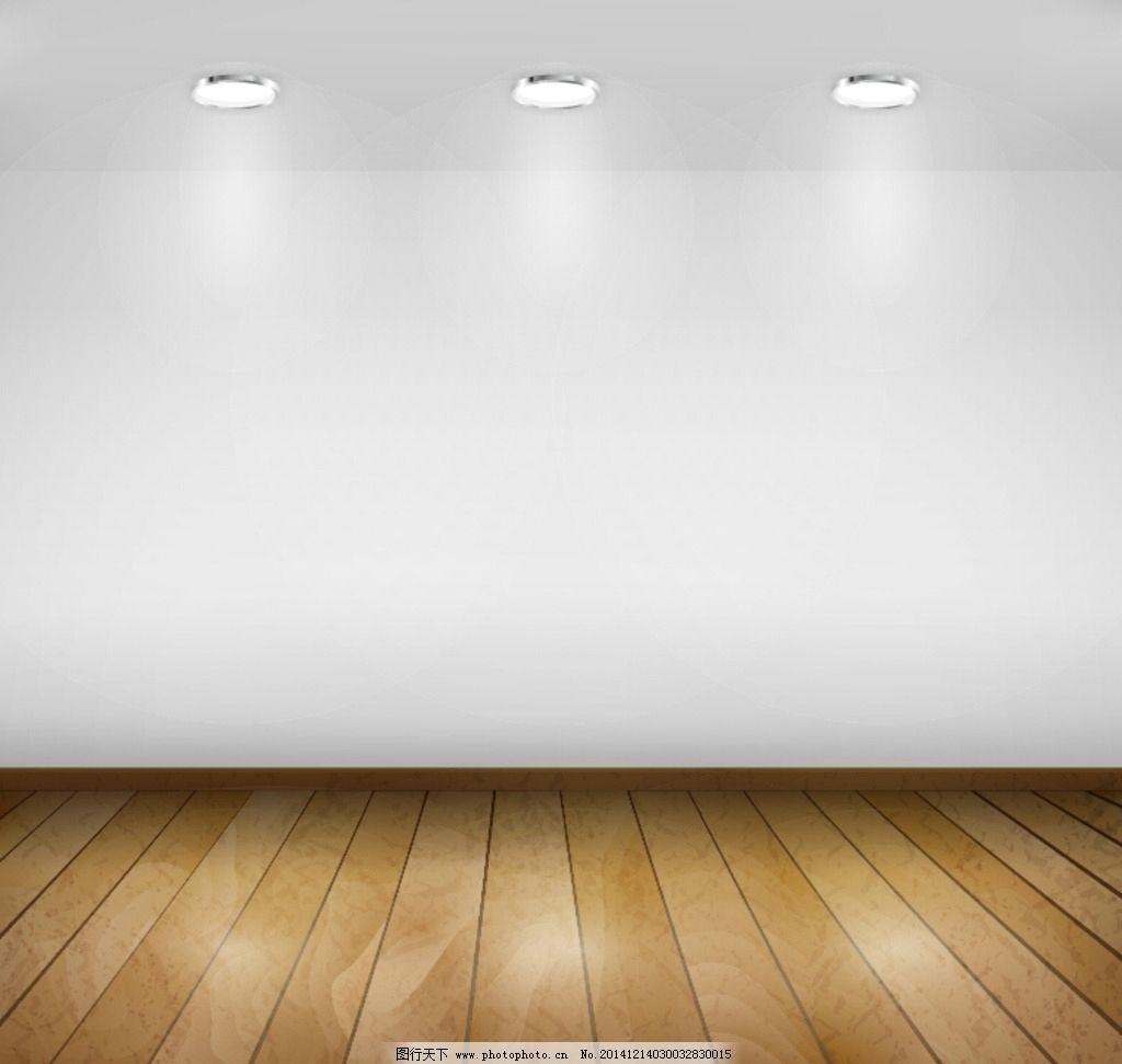 空白房间模板图片