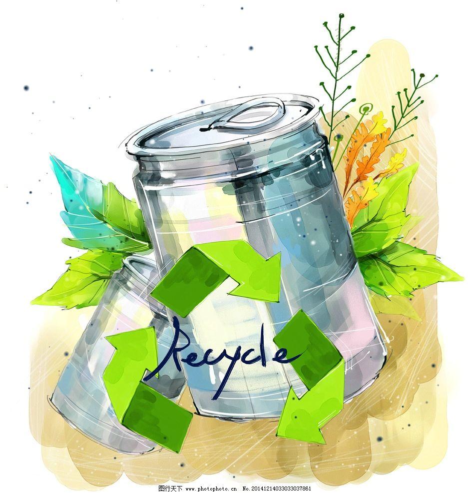 手绘卡通易拉罐循环使用素材图片