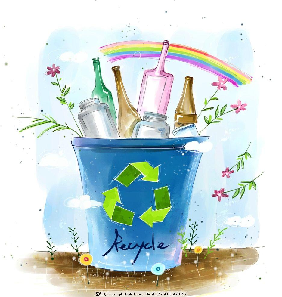 手绘垃圾桶 卡通垃圾桶