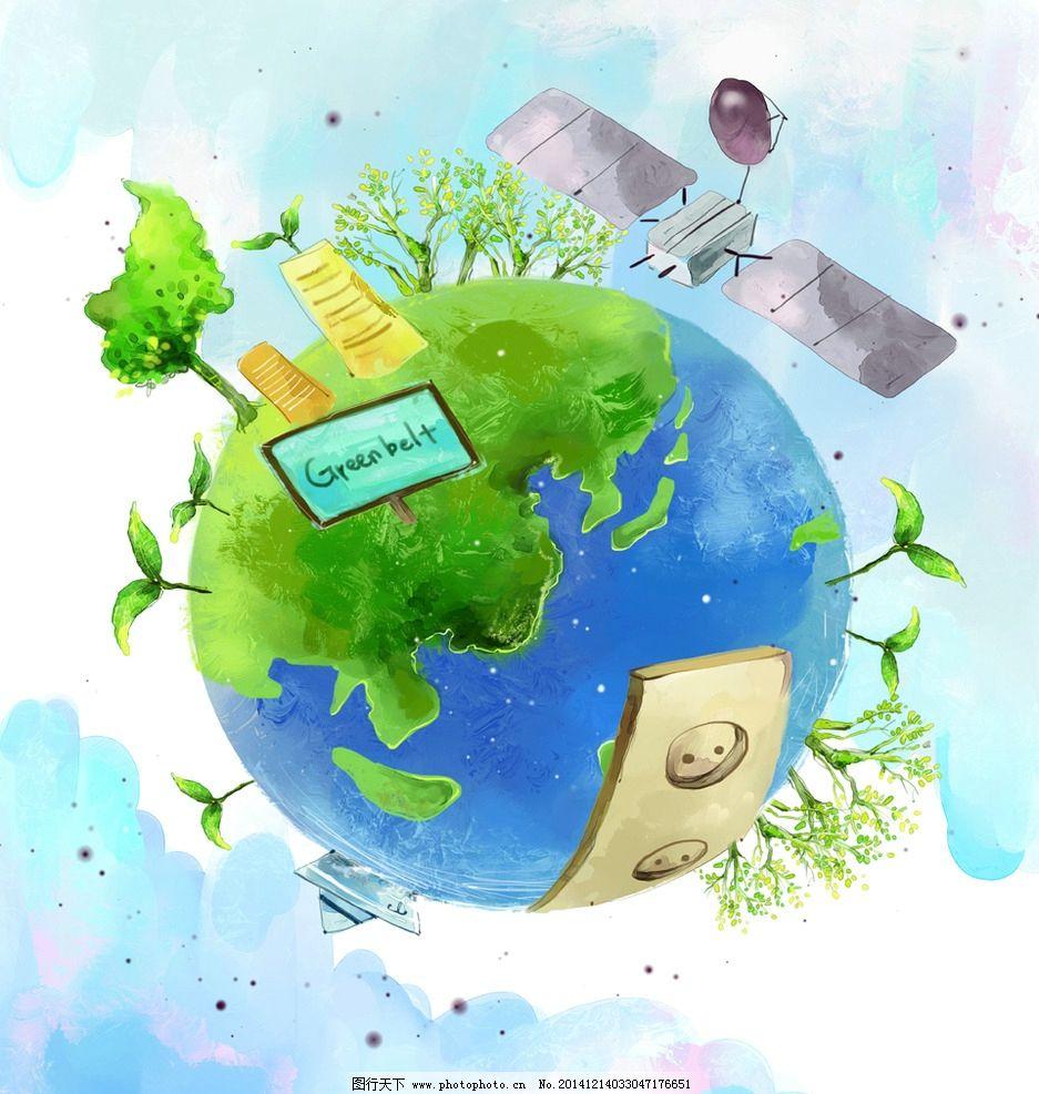手绘卡通绿色地球节能环保素材图片