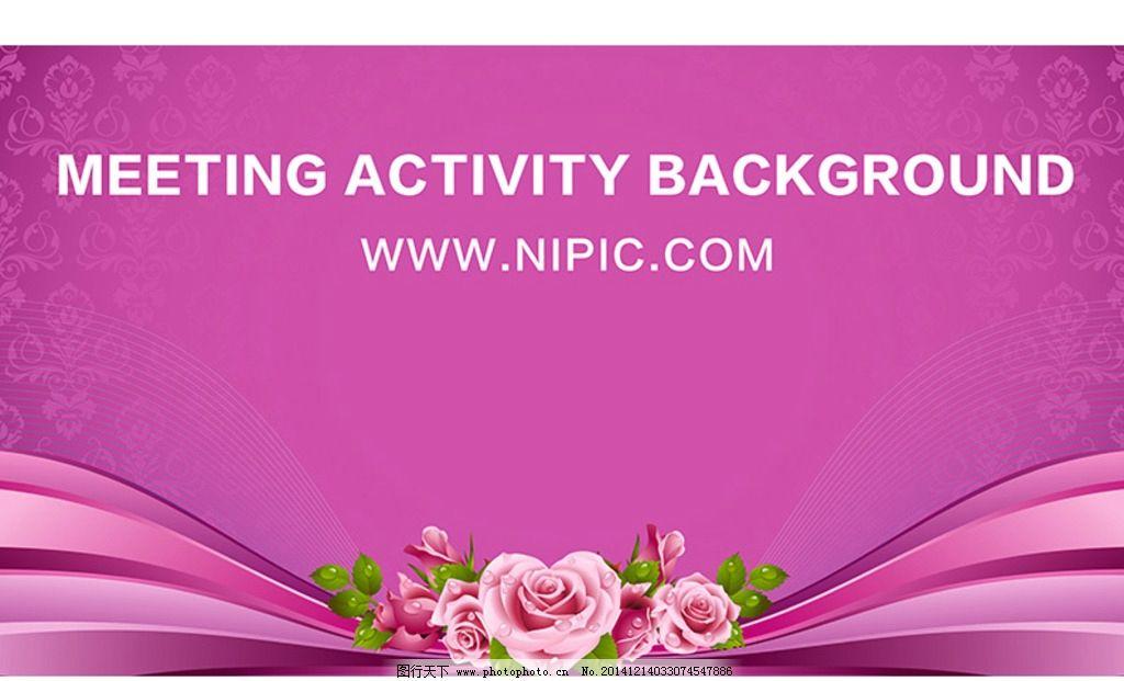 高清欧式粉红色壁纸贴图