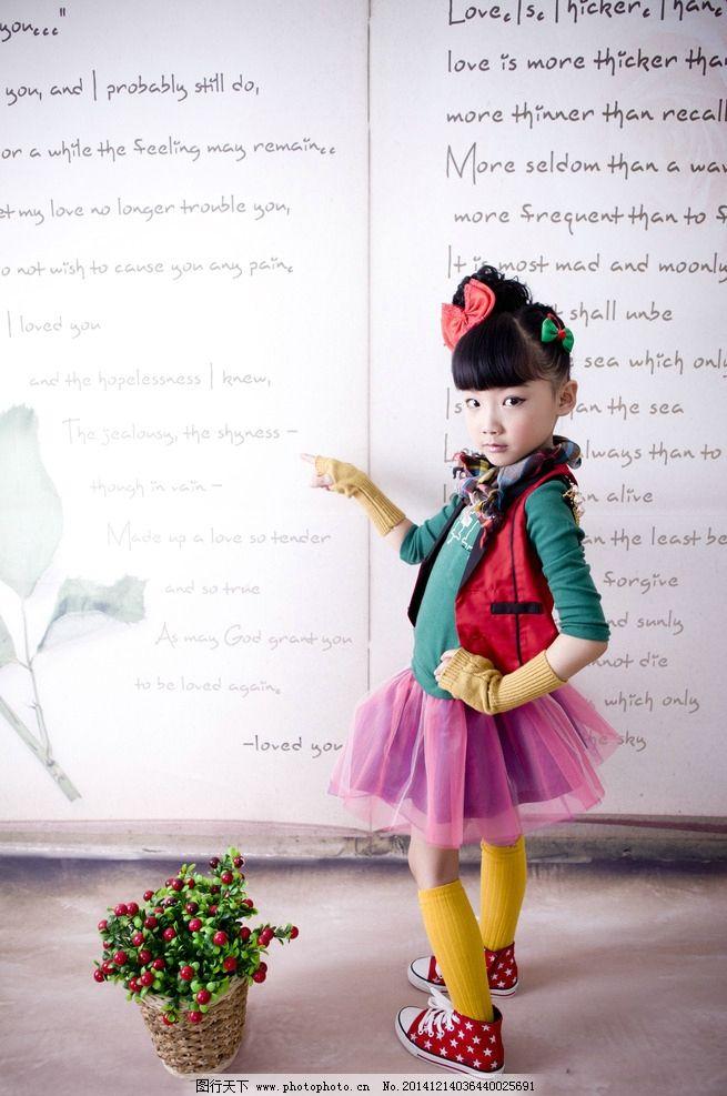 可爱的小朋友舞蹈图片