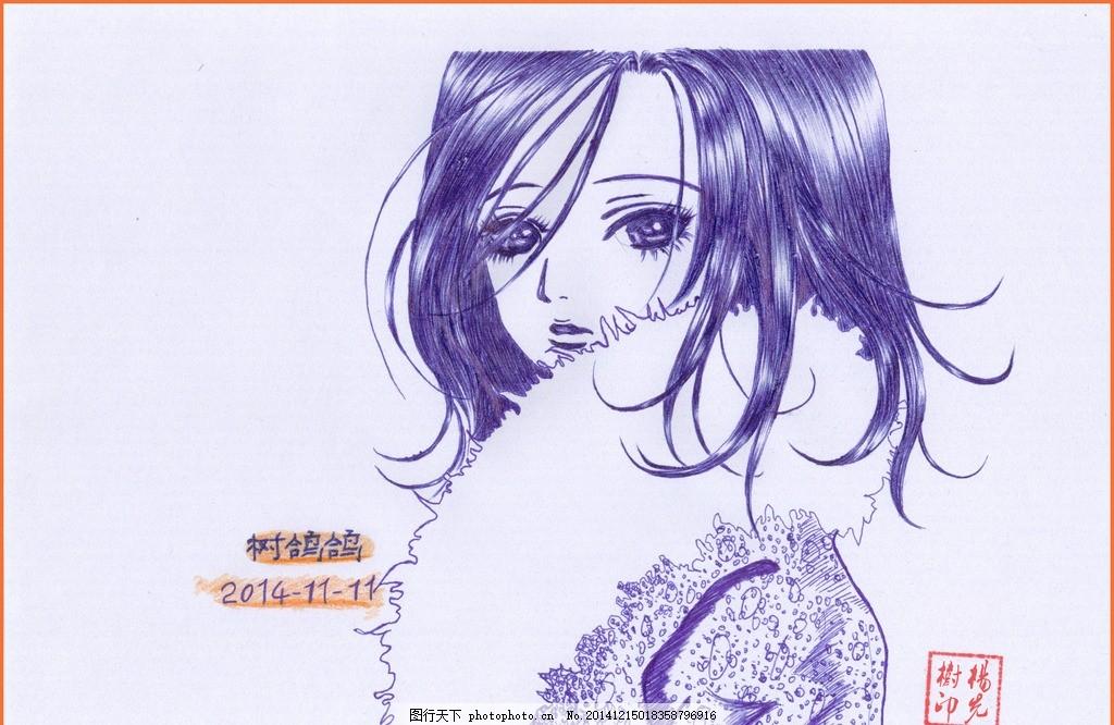 圆珠笔手绘 动漫 卡通 女生 人物 单色 动漫动画