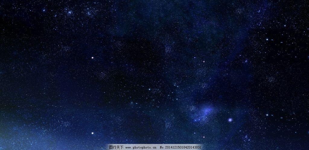 qq头像风景星空天秤座
