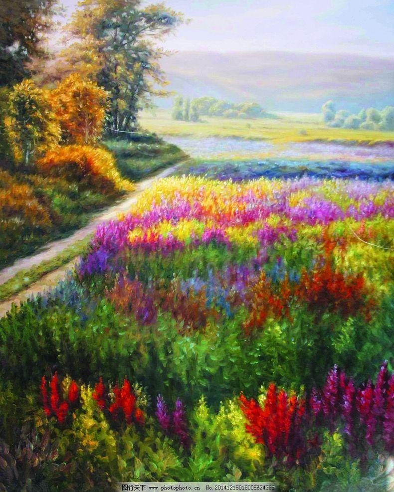 美术 油画 风景 乡野 花木 花草 花朵 树木 设计 文化艺术 绘画书法
