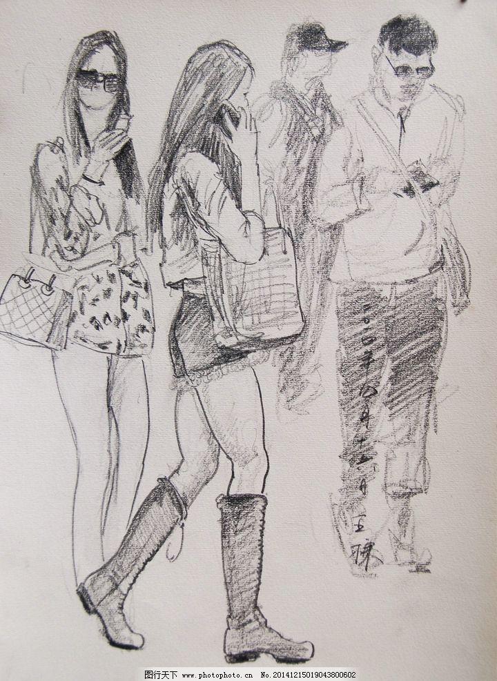 王栋 素描 速写 美术 艺术 人物 行人 王栋素描 设计 文化艺术 绘画