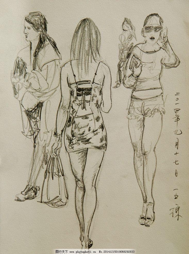速写女生人物临摹图片-速写芭蕾舞女生图片 芭蕾舞女生图片 芭蕾舞者