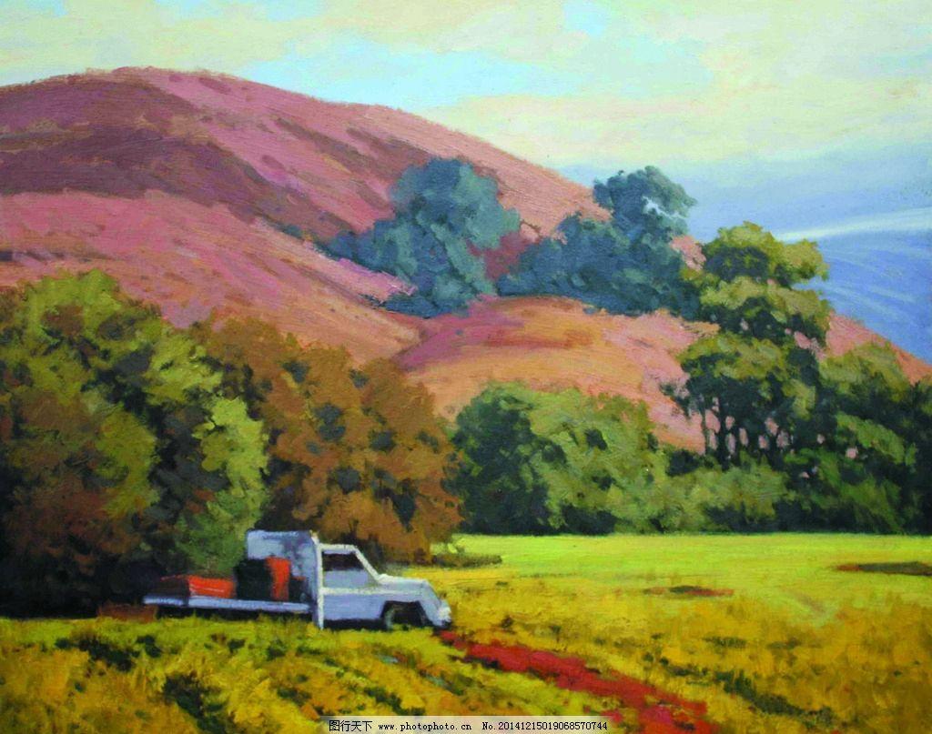 美术 油画 风景画 山岭 山坡 田野 汽车 树木 设计 文化艺术 绘画书法