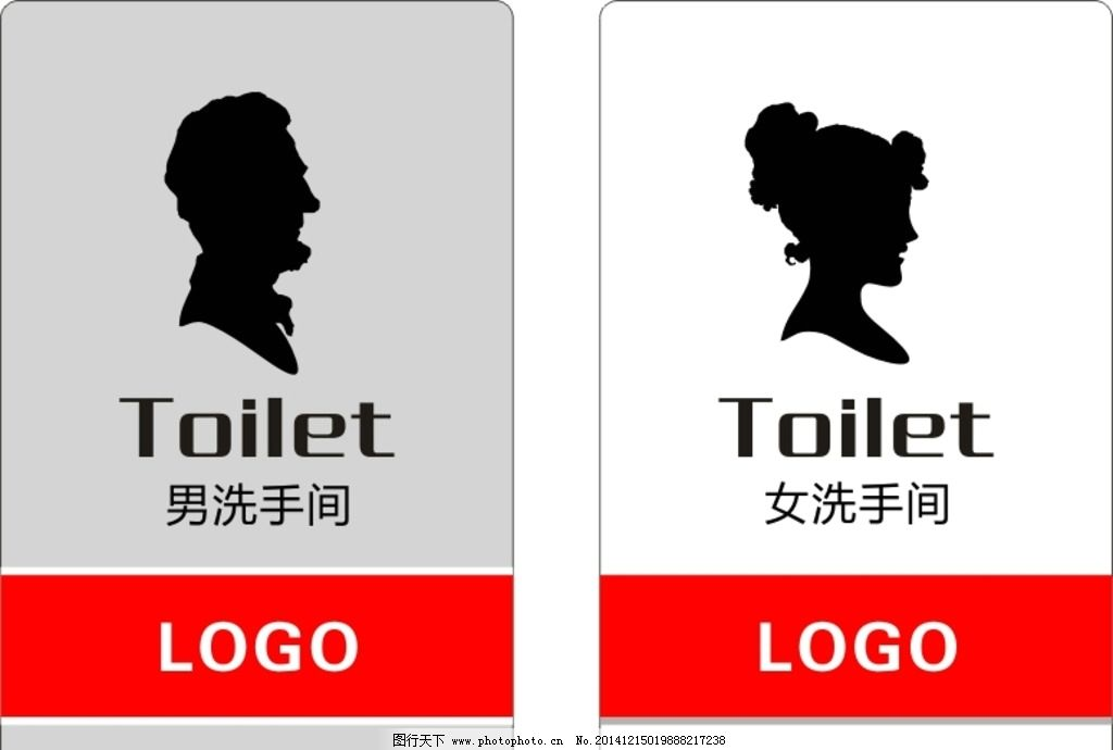 卫生间标识 标识 男女 公共        设计 标志图标 公共标识标志 cdr图片