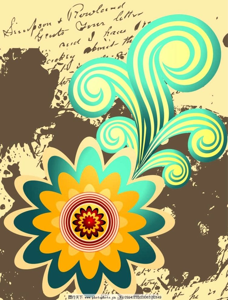 矢量花纹 典雅花纹 创意花纹 花纹样式 抽象花纹 底纹边框 花边花纹