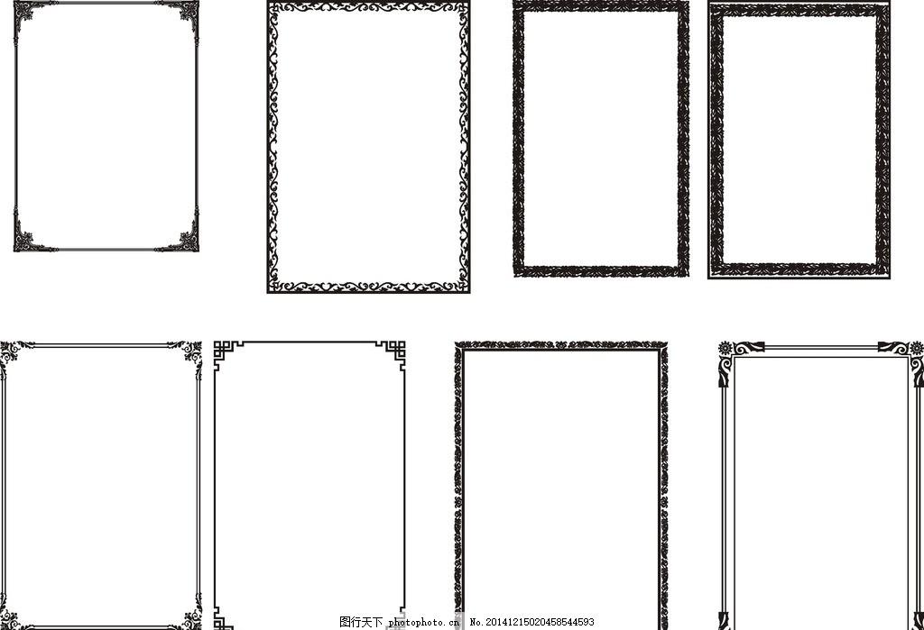 古典 红色边框 红色 花纹边框 简约边框 黑色 线条方框 欧式边框 精美