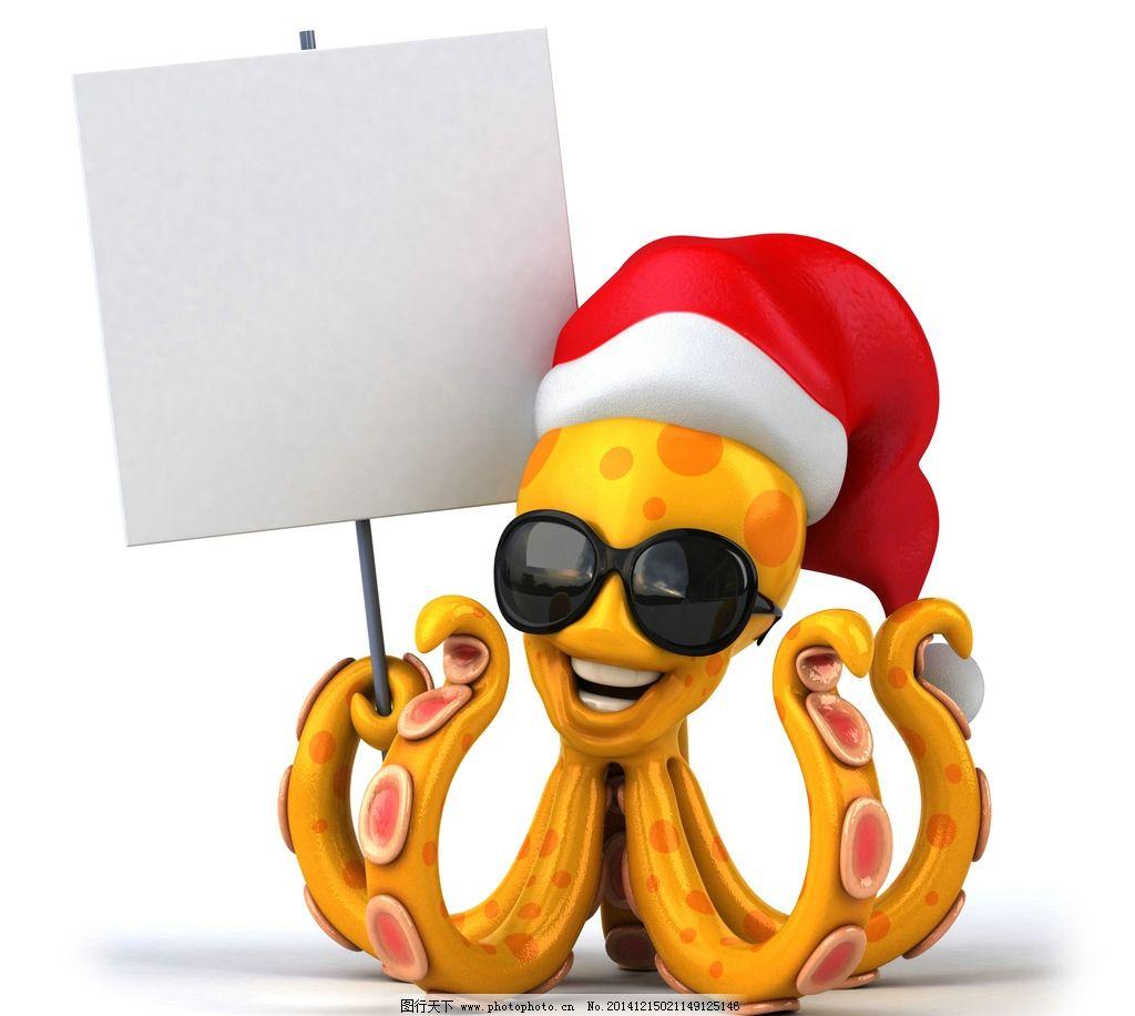 3d动物 卡通动物 圣诞帽 圣诞节 广告牌 章鱼 乌贼 3d设计 设计 3d