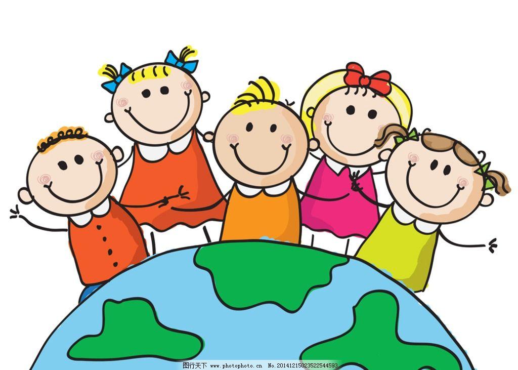 手绘儿童 卡通儿童 女孩 男孩 学生 小孩 人物 卡通背景 时尚人物