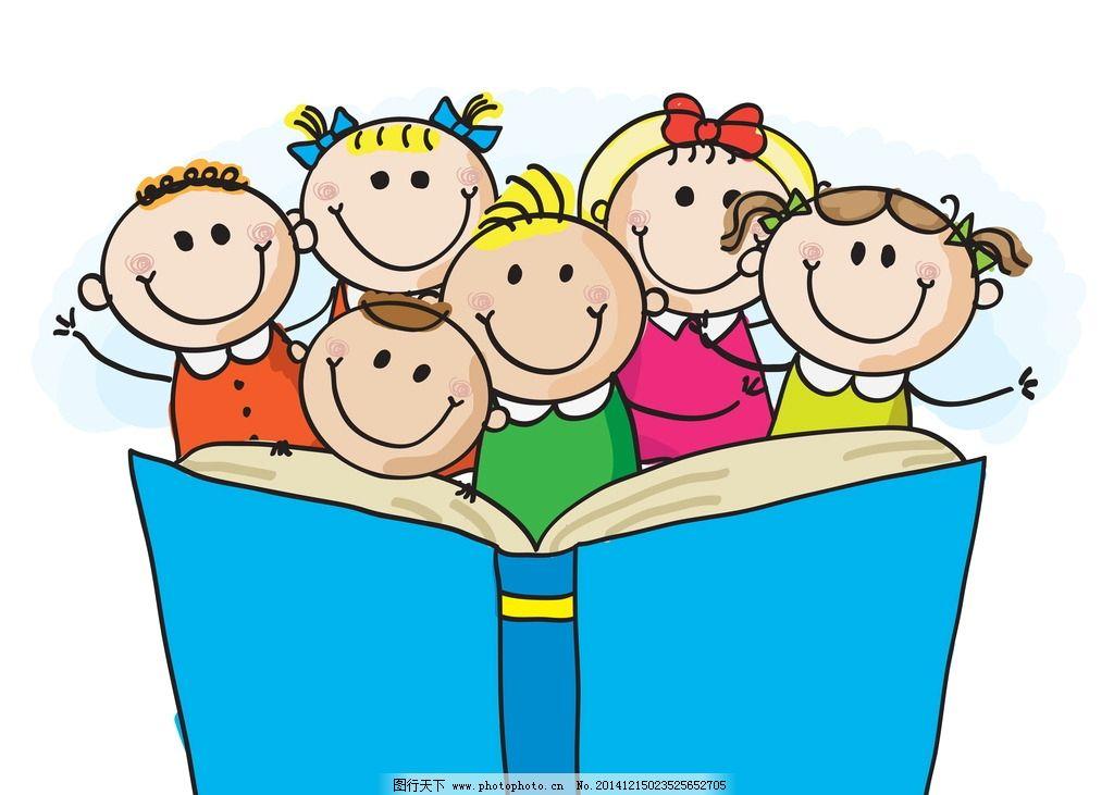 手绘儿童 卡通儿童 书本