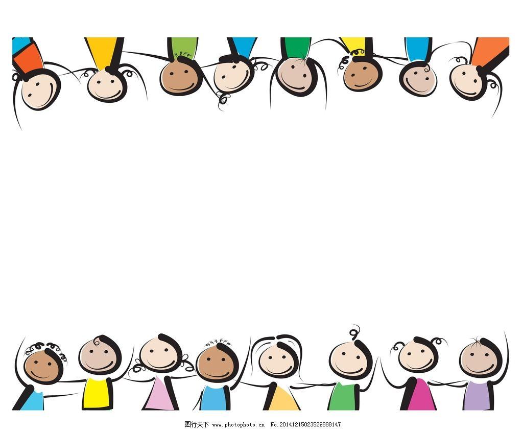 手绘儿童 卡通儿童 卡通人物 女孩 学生 小孩 卡通背景 时尚人物