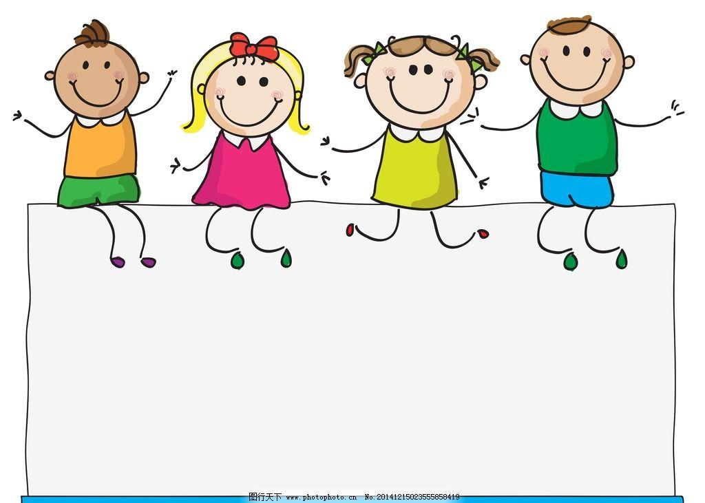 手绘儿童 卡通儿童 女孩