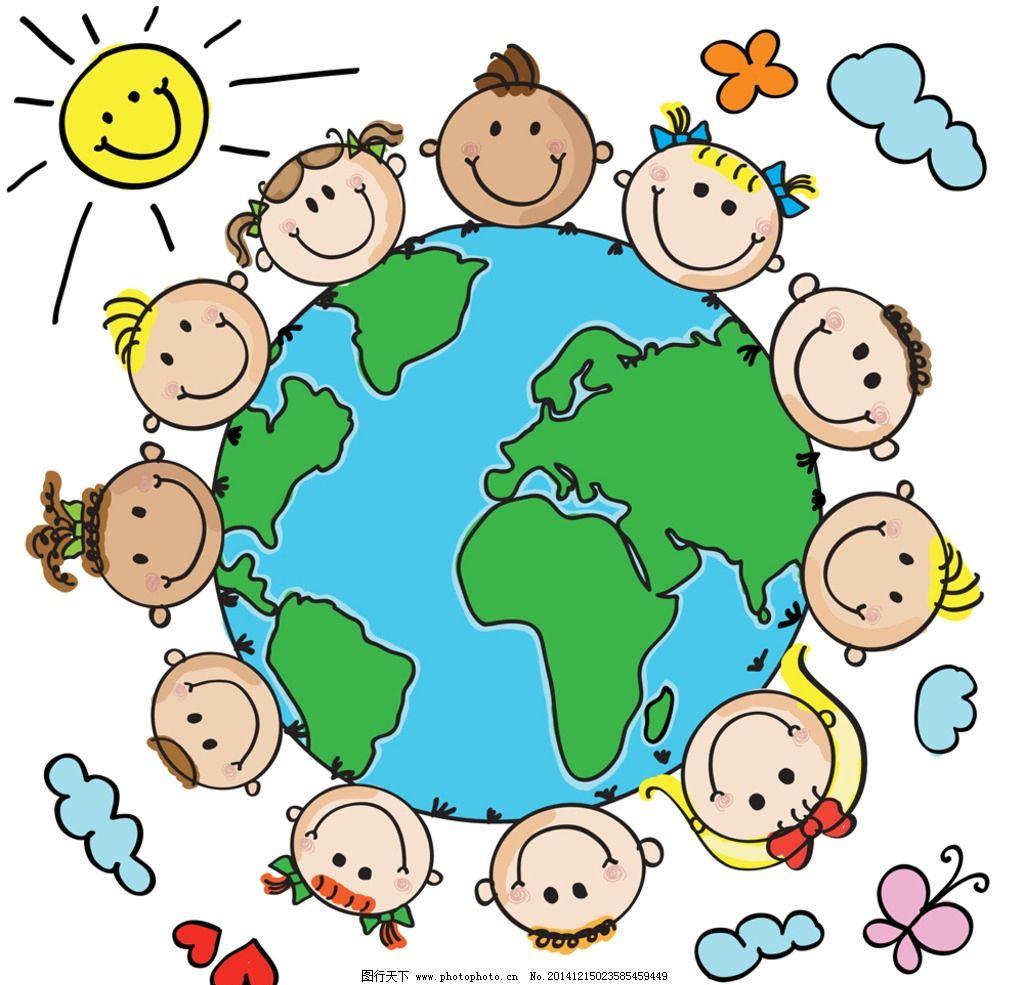 手绘儿童 卡通儿童 地球