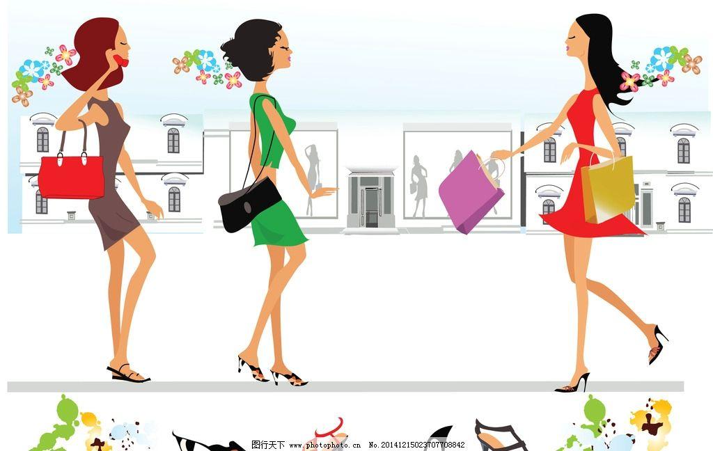 手绘美女 女孩 女人 时尚少女 购物 卡通女生 简笔画插图 矢量人物